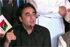 bilawal bhutto announced an anti government protest in pakistan
