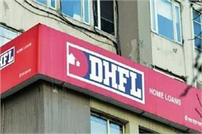 government hand over investigation of financial irregularities in dhfl to sfio