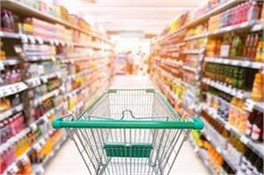fmcg sales decline in rural areas