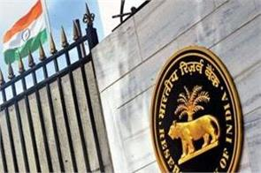 reserve bank estimates economic growth rate to be 6 1 in 2019 20