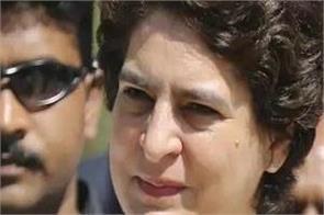 priyanka gandhi says imf showed mirror to the government