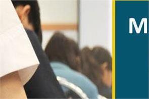maharashtra board 2020 application process for examination starts