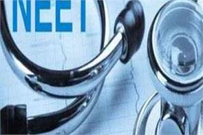 admission to mbbs courses in aiims jipmer to be through neet vardhan