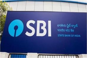 sbi profit up 6 times earned rs 3375 crore in second quarter