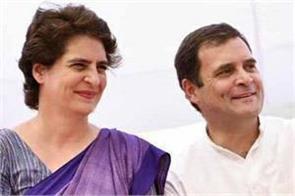 rahul and priyanka wish the diwali to the countrymen