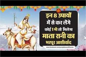 vastu tips related navratri in hindi