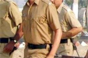 police constable recruitment result declared