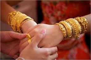 gold shines 40 rupees silver slips 600 rupees