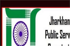 jpsc recruitment 2019 for assistant engineer posts apply soon