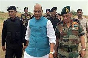 rajnath singh spoke to army chief general bipin rawat
