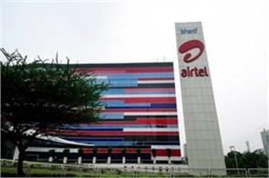 airtel postpones quarterly results seeks support from government
