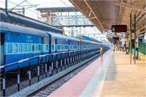 waiting room started at these railway stations spend time in ac