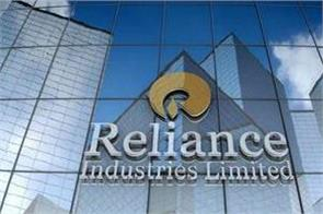 court refuses to stay order to share documents in reliance industries penalty