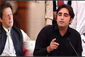 imran khan not capable of completing his term bilawal