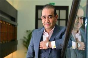 nirav modi will be presented for hearing through video link