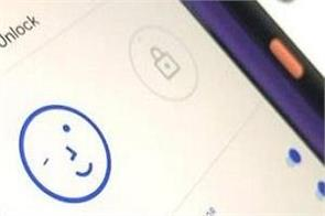 google pixel 4 face unlock is not completely safe company confirmed
