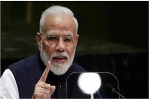 modi government announces help for 5300 families from pok