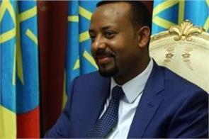 ethiopian pm gets nobel for peace