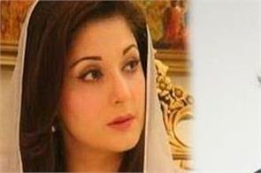 maryam will be able to stay in the hospital with nawaz