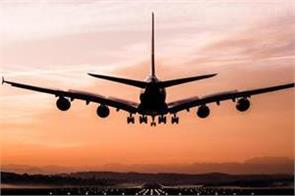 aircraft fuel prices rise 2 55  air travel can be expensive