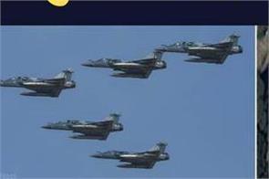 balakot air strike video released