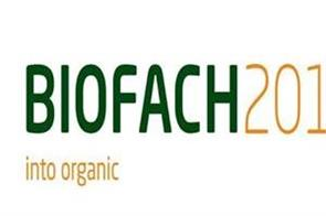 eleventh biofach india in greater noida from november 7 to 9