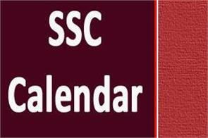 ssc calendar 2019 21 exam calendar released know when examinations will start