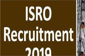 isro recruitment 2019 for scientist and engineer posts