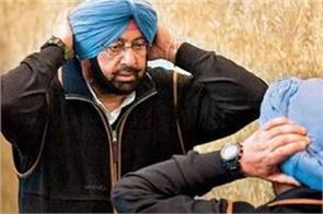 captain amrinder said kartarpur sahib is now a corridor and not pakistan