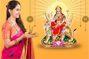 shardiya navratri special jyotish upay in hindi