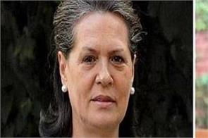 congress angry over controversy statement against sonia