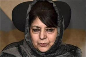 high court notice appointments mehbooba government no relief court