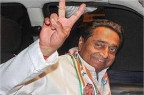 unemployment reduced by 40 in kamal nath government
