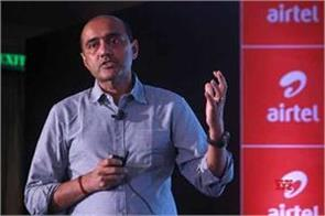bharti airtel md said  need to increase rates of mobile services