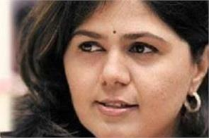 pankaja munde lost from parli seat