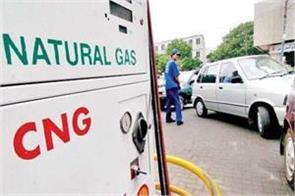 reduced price of cng and pipe cooking gas in delhi ncr