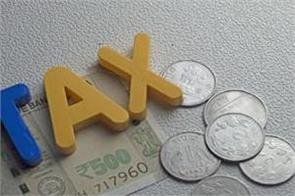 road tax exemption of up to 50 on the purchase of new vehicles in goa
