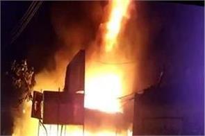 fire in ashok vatika public school