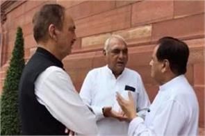 secret video of congress leaders goes viral on social media