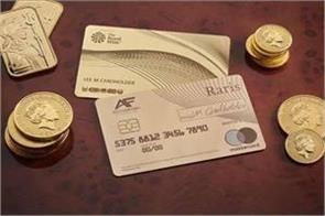 this company created the world s first 18 carat gold atm card