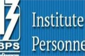 ibps clerk recruitment 2019 last day to apply for 12075 posts in banks