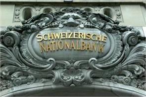 modi government gets huge success on black money swiss bank handed over list