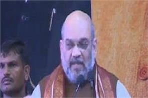 amit shah says two principal two marks will not live in one country