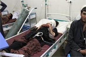 19 students injured in afghan university blast