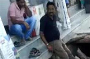 rajasthan cctv cameras video viral sirohi