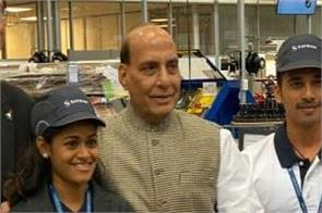 rajnath singh leaves from france after taking rafale