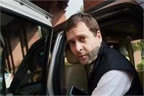 bjp questioned rahul foreign tours