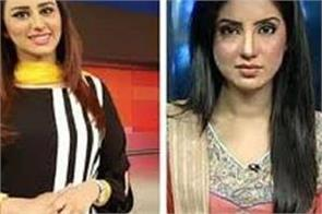 pakistani tv anchors banned from giving opinions during shows