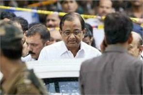 hearing on p chidambaram bail plea adjourned till tomorrow