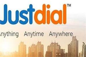 justdial users account could be hacked due to security flaw